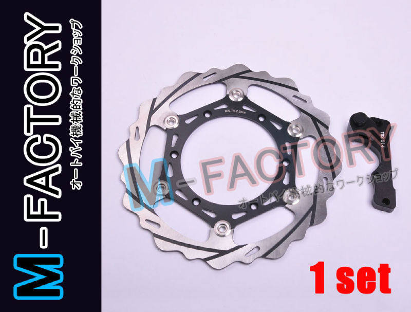 Front Brake Disc 270mm Rotor Oversize YZ 125 250 4T 2T 98 07 99 00 03 04 01 06