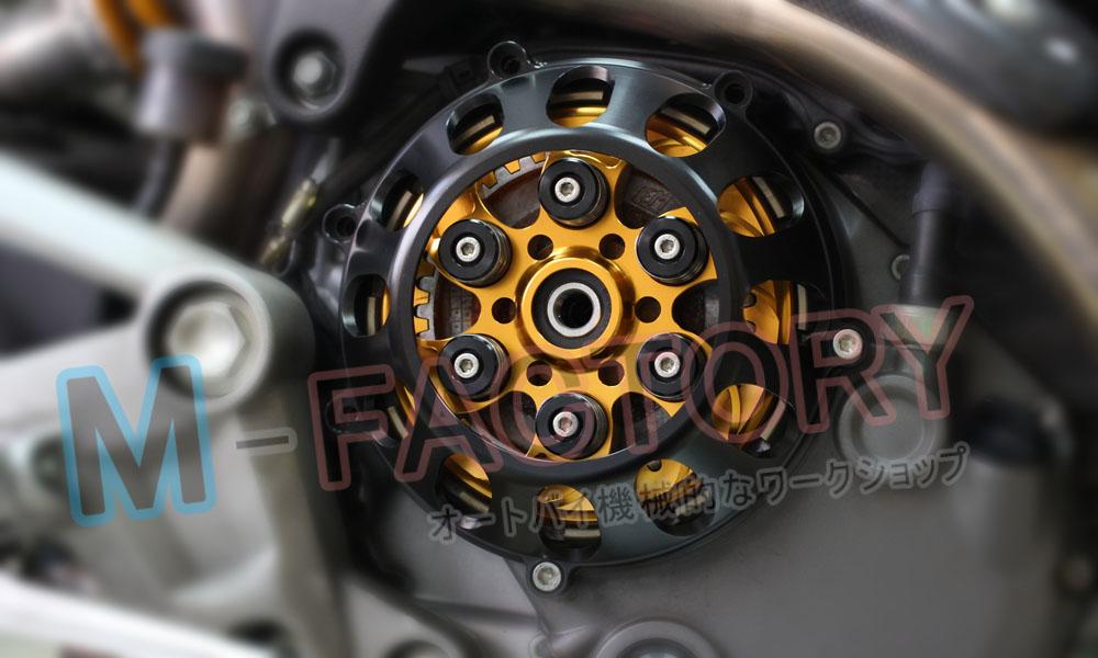 Ducati Open Clutch Install