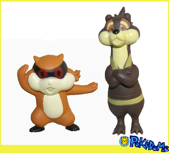 Patrat Evolution Pokemon Patrat Evoluti...