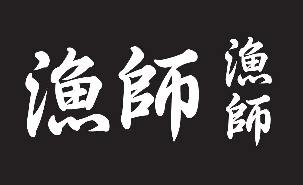 Mockingjay Logo Black And White Mockingjay Part 2 Logo