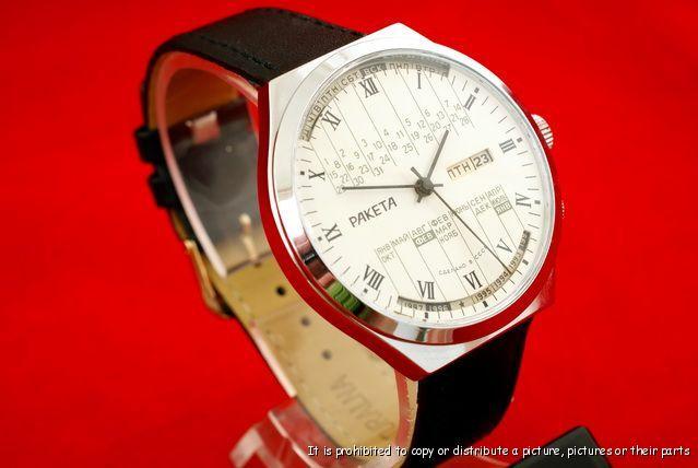 Raketa(s) perpetuel calendar  - Page 2 8_11_2011_watch_11_-_2