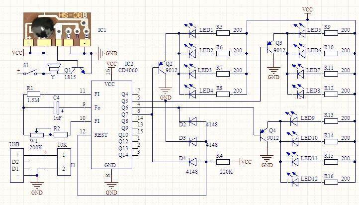 ic4060间歇控制电路