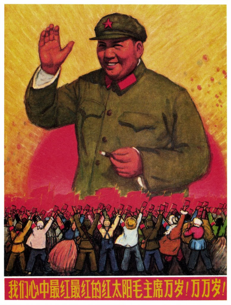 a history of communist china A brief history of china by tim lambert in 1921 the chinese communist party or ccp was founded communism was based on the ideas of.