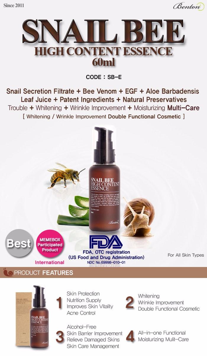 Benton Snail Bee High Content Steam Cream Essence Sample 8pcs 5 Gram Product Description