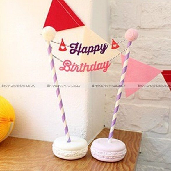 happy birthday cake cupcake bunting banner flag food topper shower on cake happy birthday banner