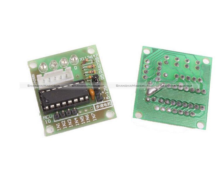 Arduino Mega G-Code FWD Ultimaker: 3D Printers