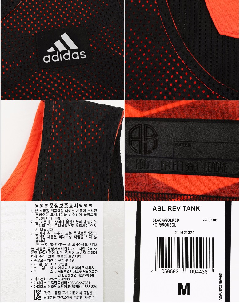adidas basketball league reversible tank top