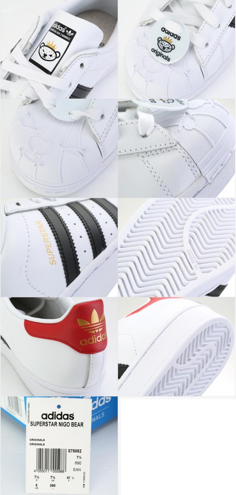 Adidas Superstar Nigo Bearfoot zapatosclearance Verde zapatosclearance Bearfoot a5e4b5 5195c2