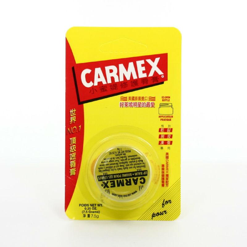Carmex-Lip-Balm-lipcare-7-5g-0-26oz