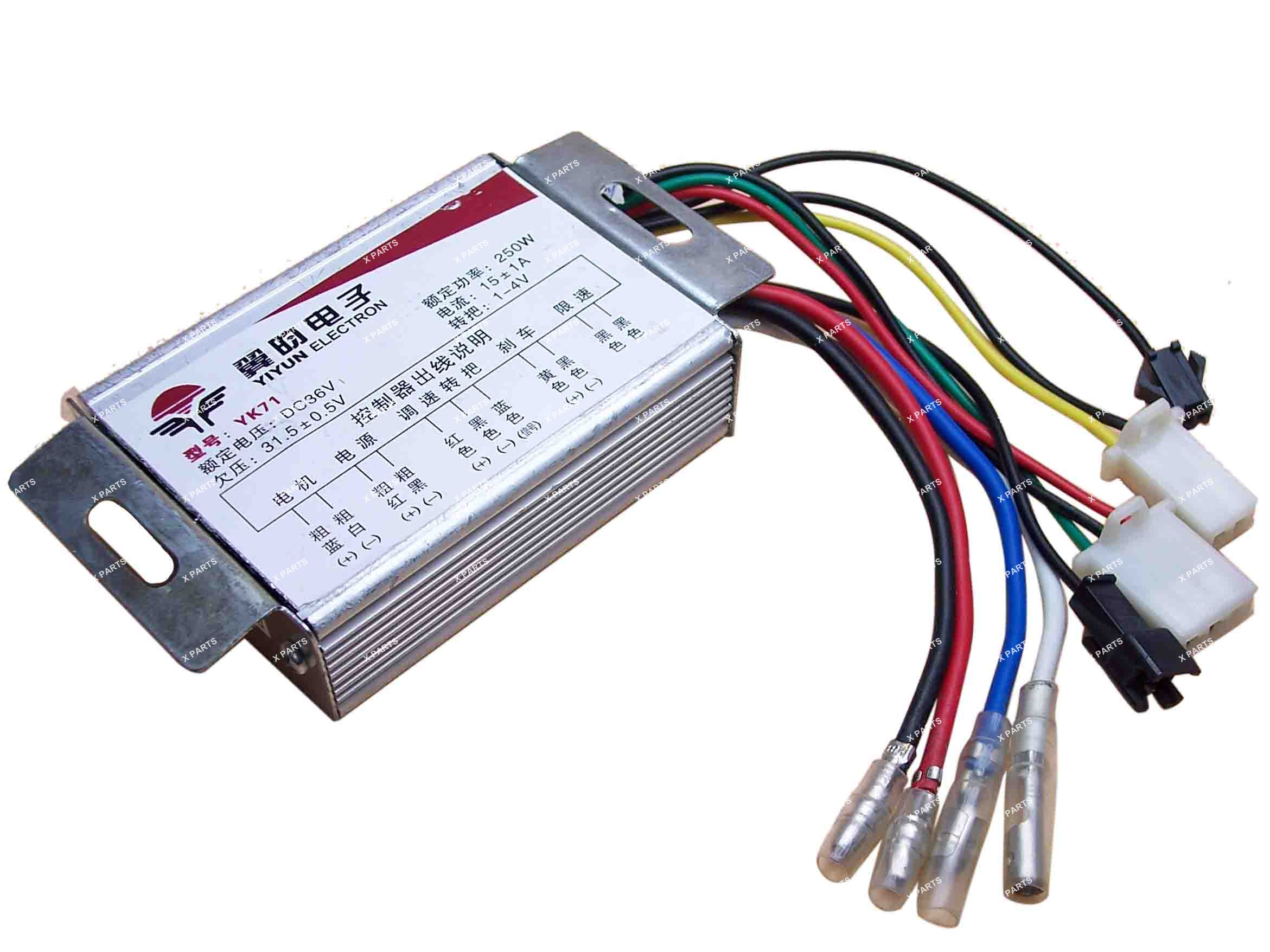 36v 36 Volt 250w Brush Motor Controller For Electric