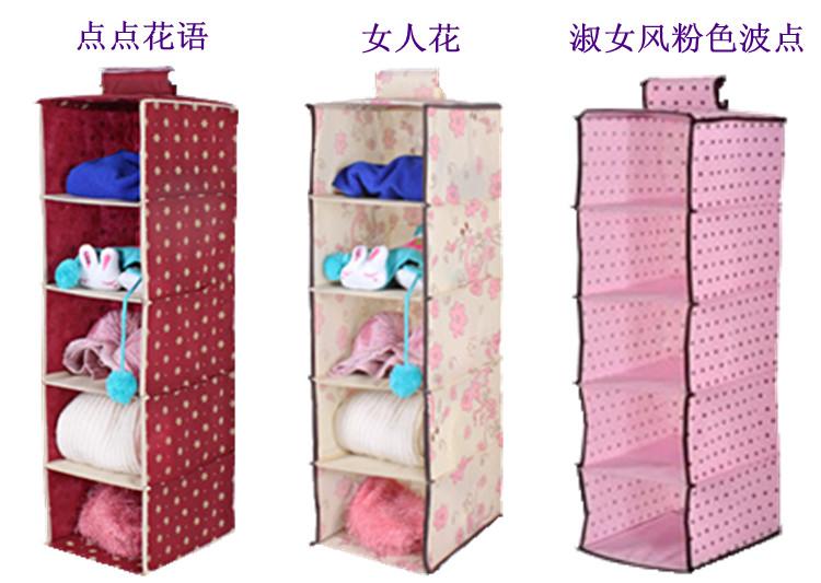 Image Is Loading Organiser Hanging Wardrobe  Drawer Storage Shelf Stackable Foldable