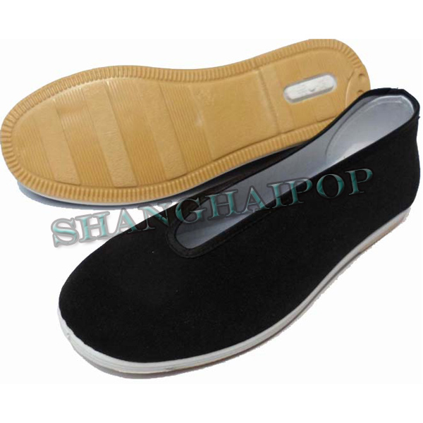 Tai Chi shoes, Yin & Yang