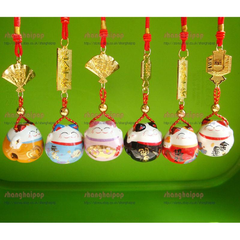 1 jingle bell lmaneki neko lucky cat ball feng shui car - Lucky car color feng shui ...