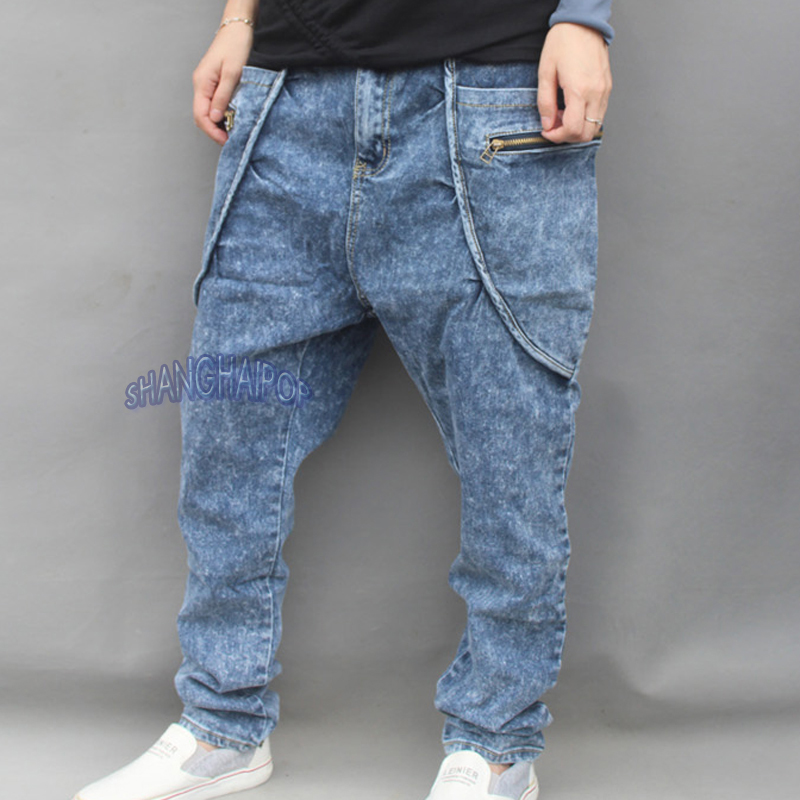 Buy low price, high quality fashion men denim harem pants with worldwide shipping on forex-2016.ga