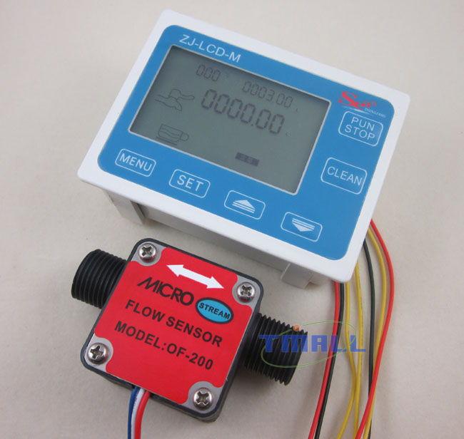 Water Flow Controller ~ G quot flow control lcd display oil fuel gas diesel milk