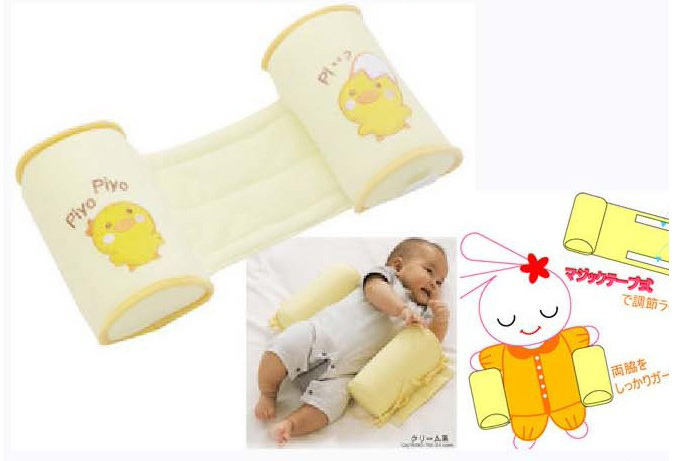 Baby Head Positioner Toddler Safe Pillow Sleep Cotton Anti