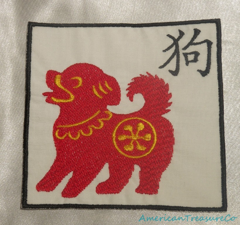 Embroidered Chinese Zodiac Astrology Horoscope Year of the Snake Patch Iron On