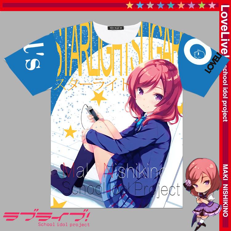 Love Live Maki Nishikino Slap Sticker Anime