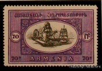 Armenia Inverted Center Error Stamps