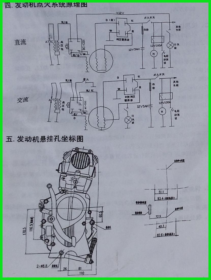Lifan 125cc 4 Stroke Kick Start Motor Engine For Scooter Dirt Bike Crf50 Wiring Diagram Genuine