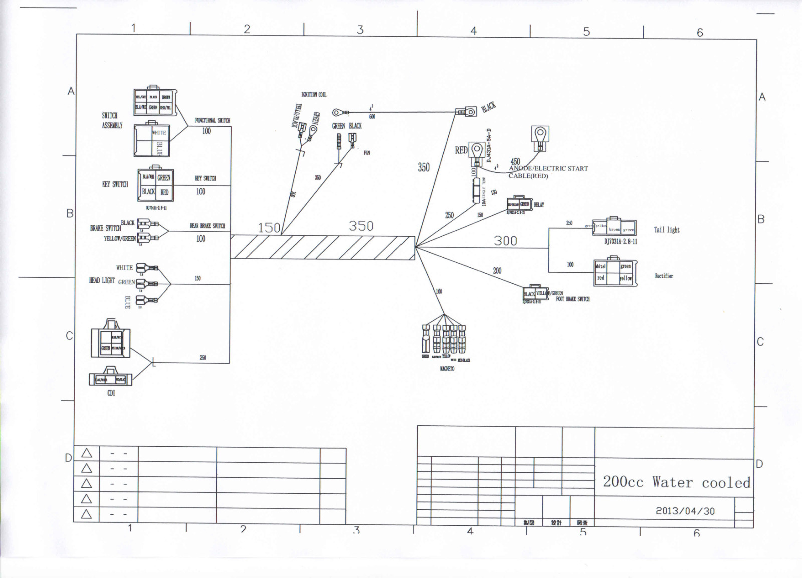 AUTD040______ 200CC_WATER_COOL coolster 200cc wiring diagram wiring diagrams schematics