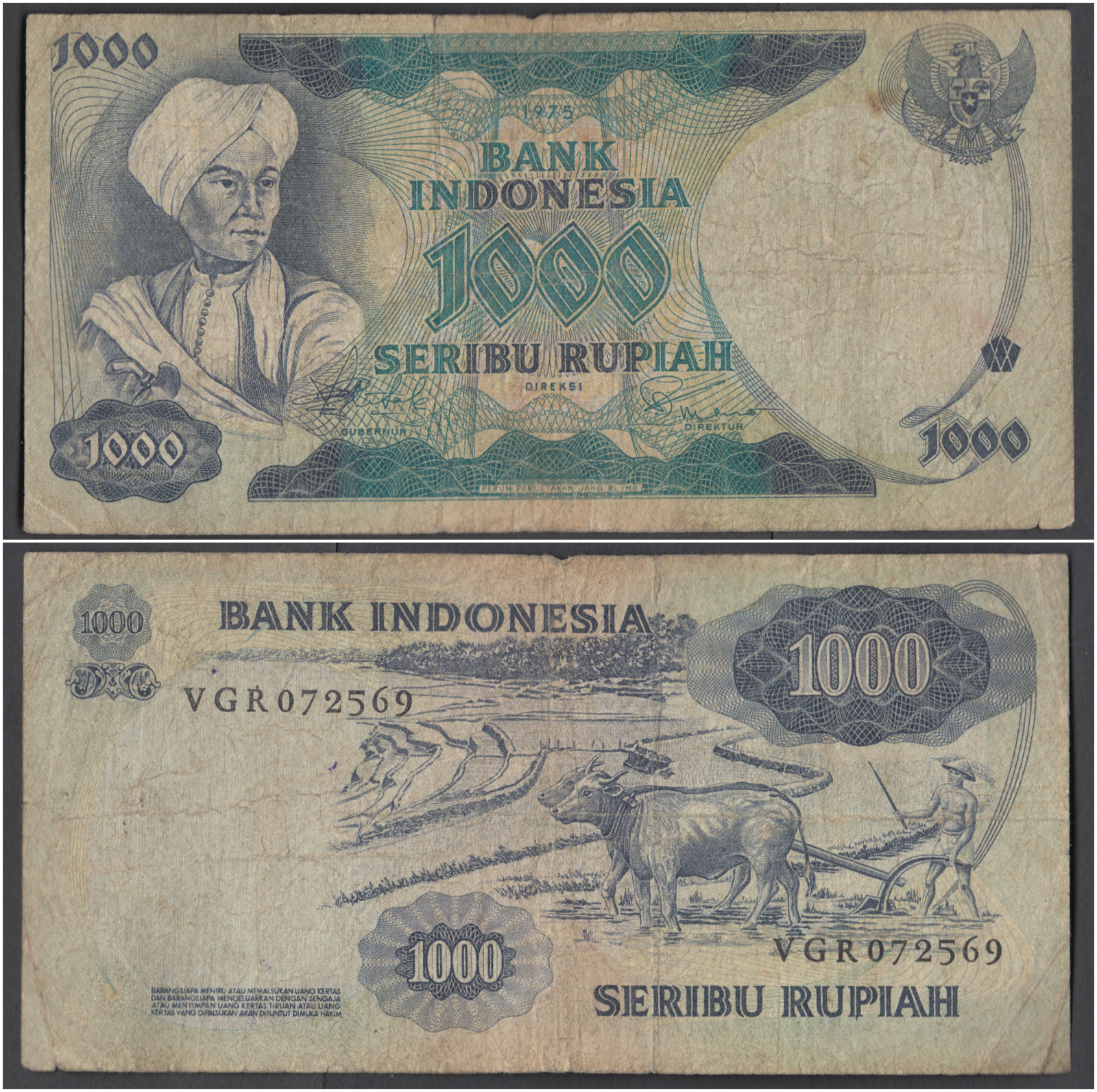 INDONESIA 1 Rupiah ~ P USA 78 ~ UNC from 1961; Nice Buy; FREE SHIPPING Canada