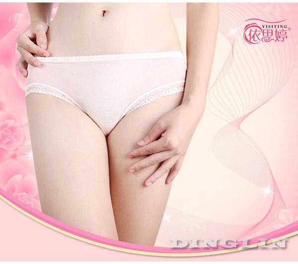 For that Good girl white underwear