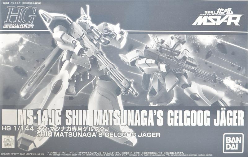 Premium BANDAI HGUC 1//144 Shin Matsunaga Gelgoog Jager JAPAN OFFICIAL IMPORT