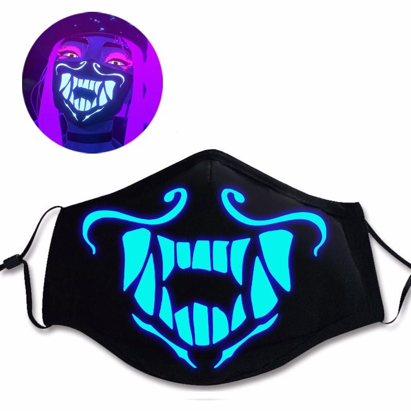 Lol K Da Kda Akali Cosplay S8 Mask Respirator Ebay