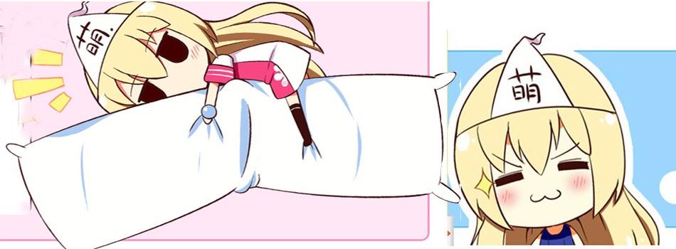 Online Game Overwatch Mercy Dakimakura Hugging Body Pillow Case