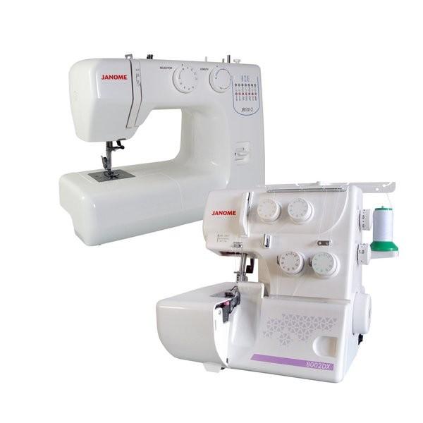 Janome JR40 Sewing Machine 40DX Overlocker Set Delectable Imagine Sewing Machine