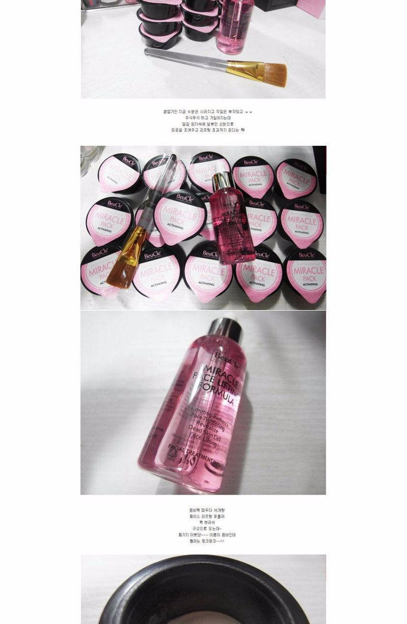 Jual Beucle Miracle Pack Face Lifting Activator Formula Brush Tcash Baru Nyx Butter Gloss Only Acceptable