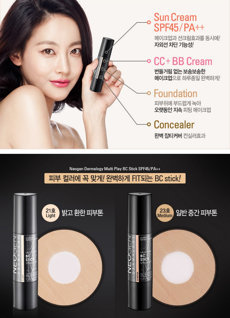 Jual Neogen Multi Play Bc Stick 12g Spf45 Pa Bb Cc Foundation Baju Hamil Import Ibk050a Concealer 21 23