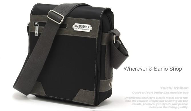 Плюшевые сумки: мужские сумки neri karra.