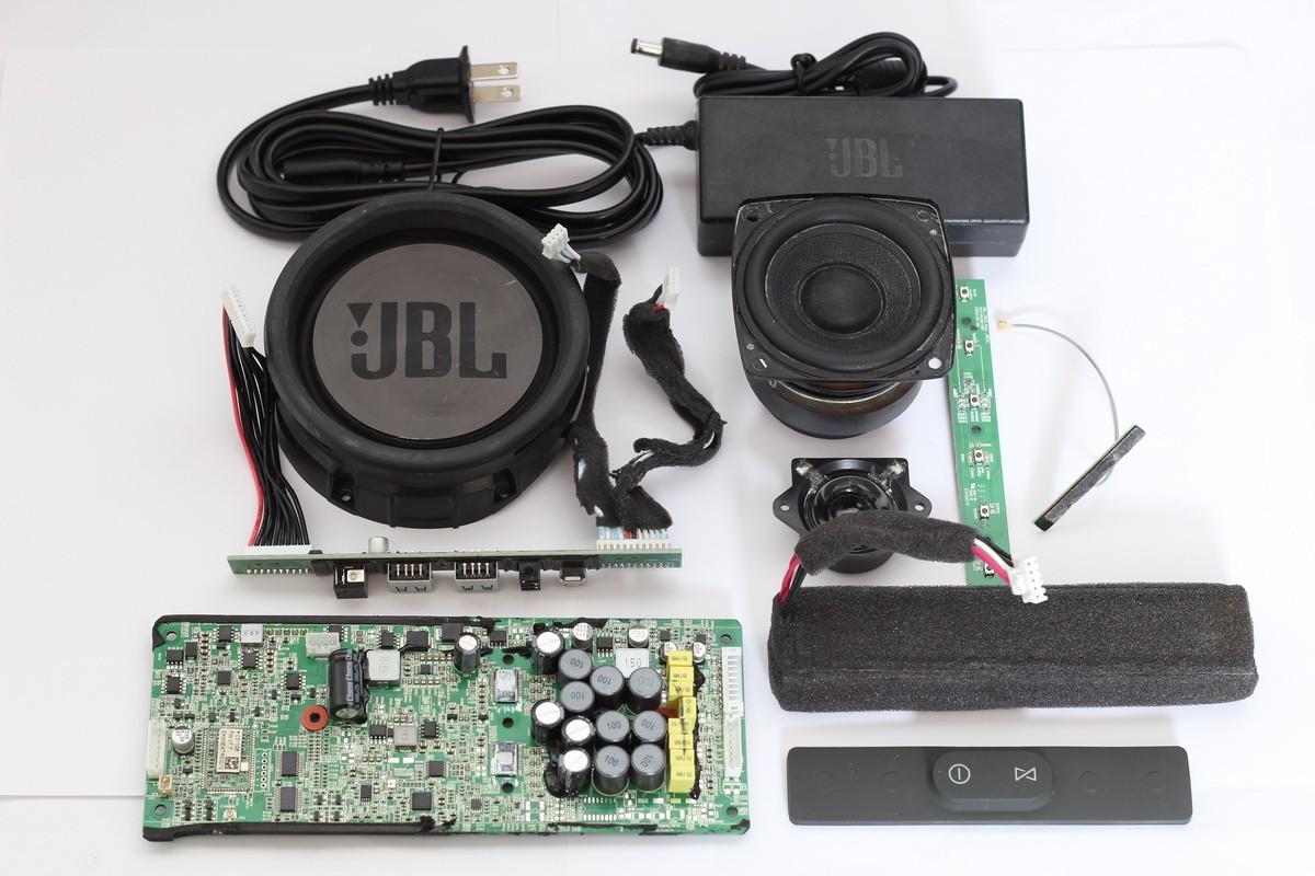 portable speaker parts