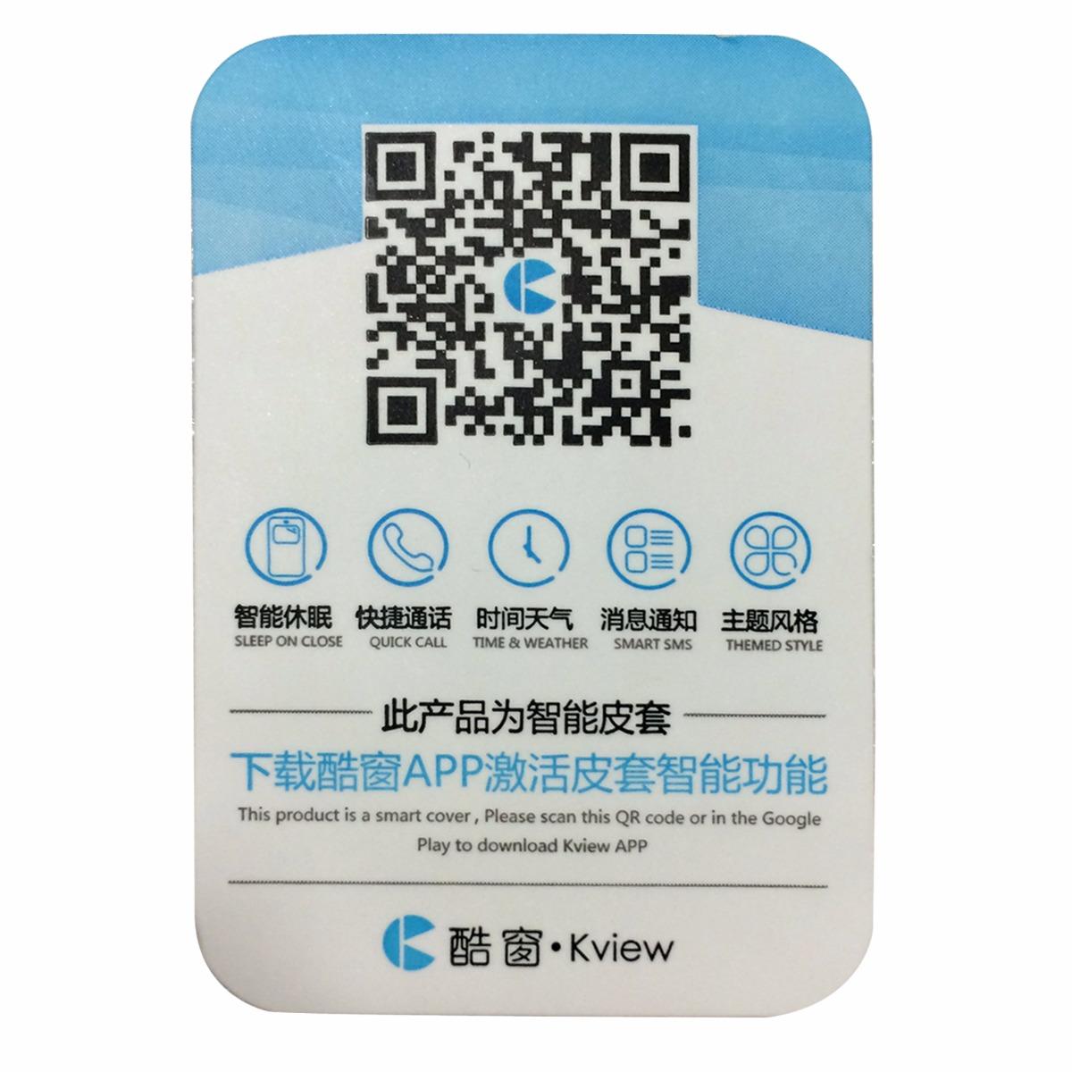 kview app
