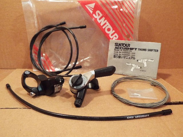 NOS Suntour Alpha-5000 Shifters...6-Speed Index or 5//6//7-Spd Friction Compatible