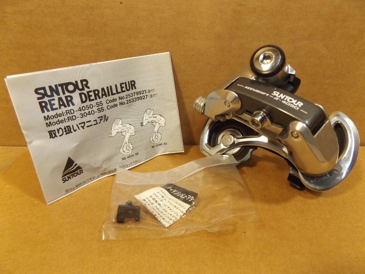 New-Old-Stock Suntour 4050 6-Speed Shifter//Derailleur Set...Retail Packaged