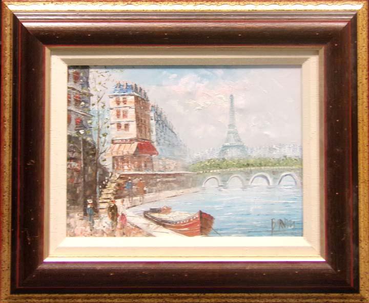 Burnel Untitled Original Oil Painting Paris Hand Signed Make