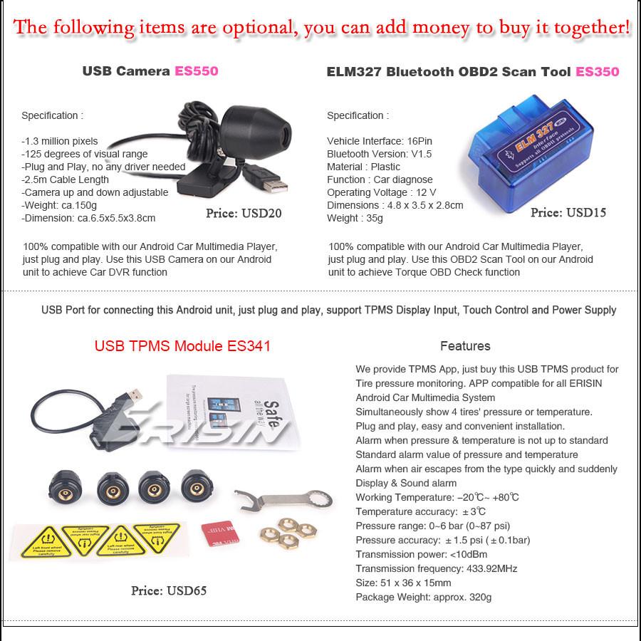 ES3862B-E26-Buy-it-together-1.jpg