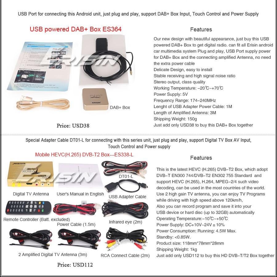 ES3862B-E26-Buy-it-together-2.jpg