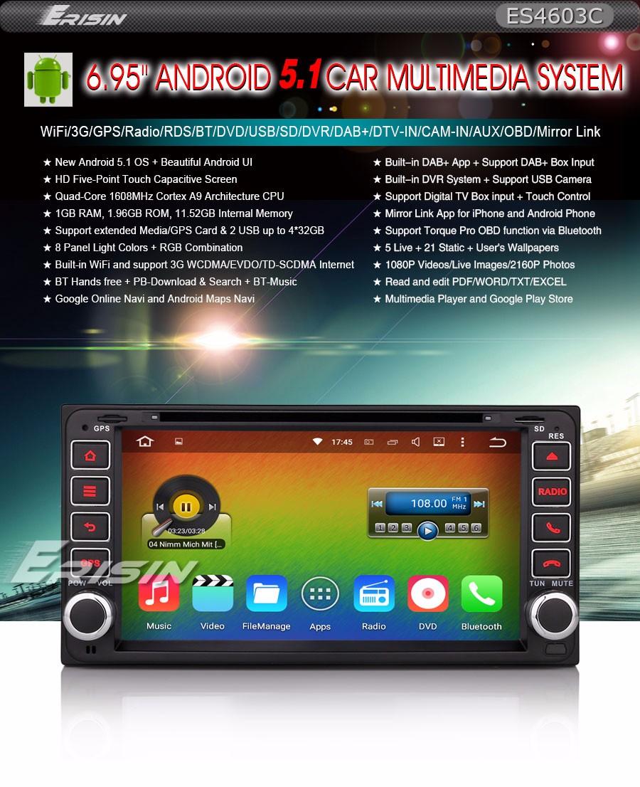 Dabgps car dvd player toyota hiace rav4 landcruiser prado corolla electronic anti shock last position memory fandeluxe Gallery
