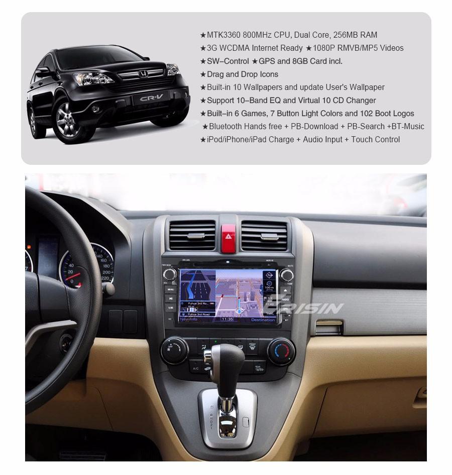 Honda Crv Navigation Dvd Download