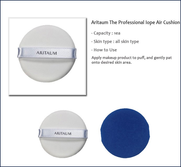Aritaum Big Sale 45 The Professional Iope Air Cushion Puff