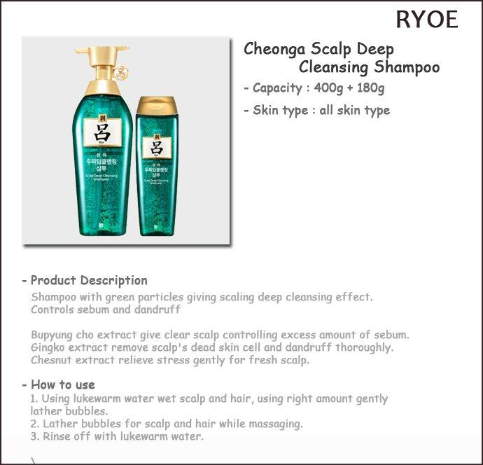 RYO] ☆ Sale 60 ☆ (sg) Cheonga Scalp Deep Cleansing Shampoo 400g+