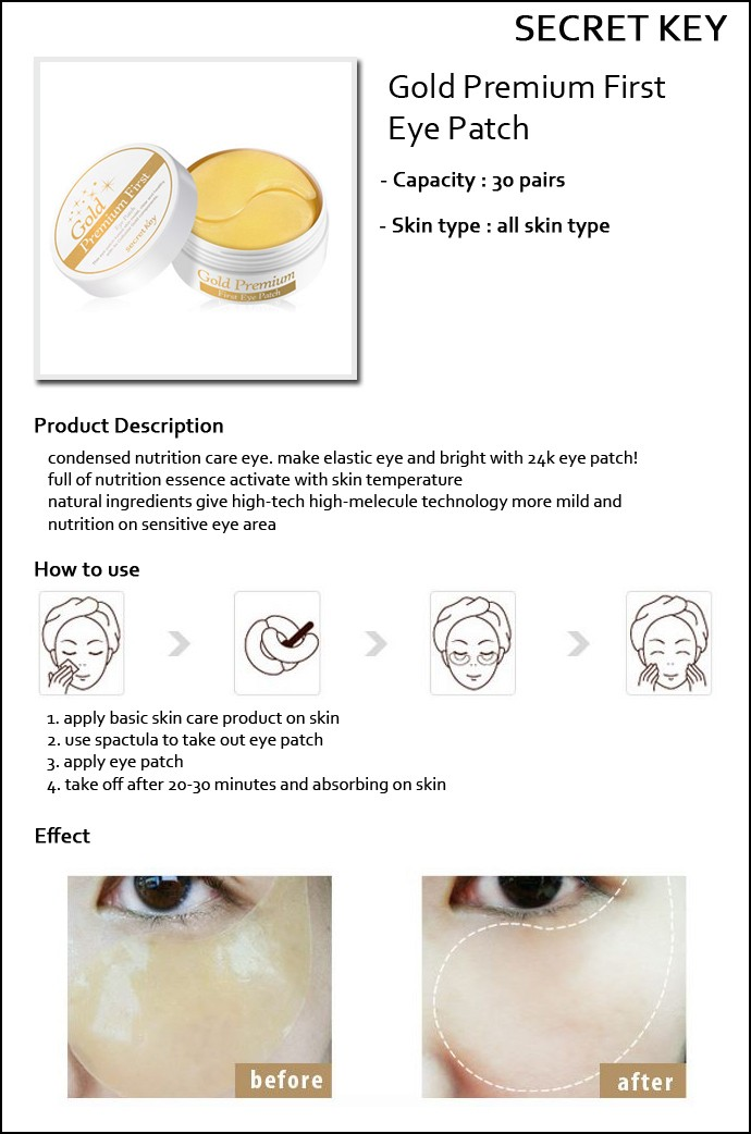Secret key gold premium first eye patch|secret key|patch|online.