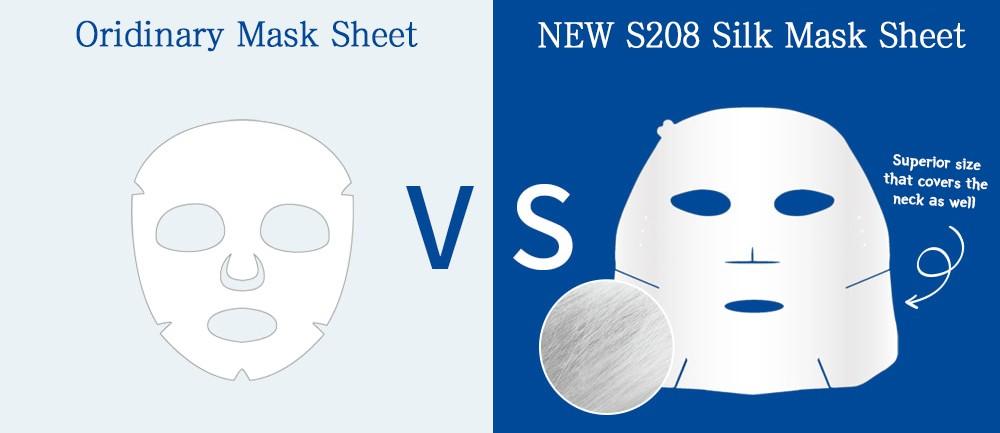 Collagen Repar Moist Mask Detail