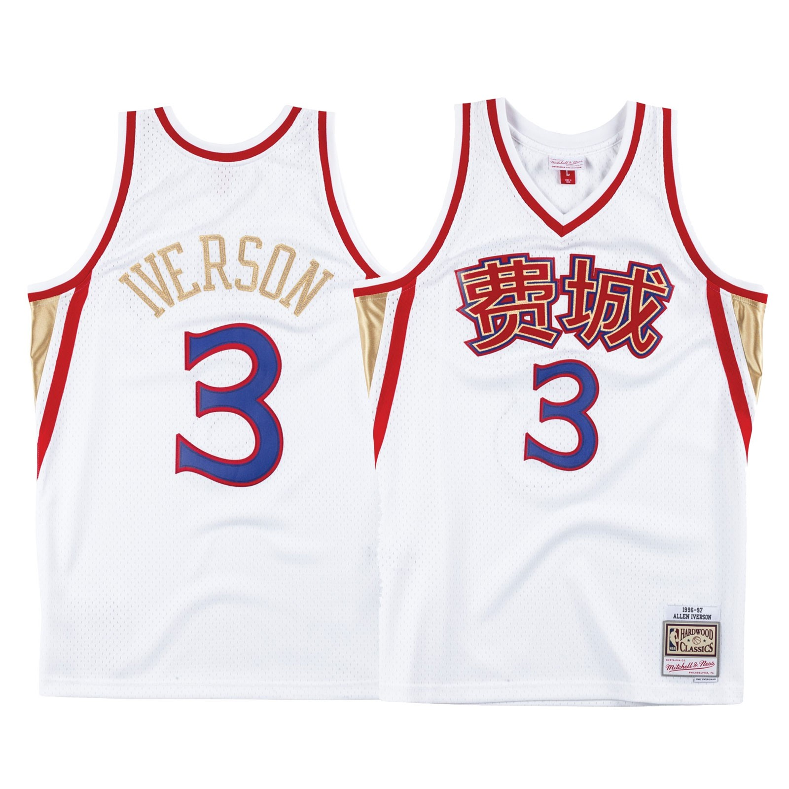 wholesale dealer f94d9 efecb Details about Allen Iverson Philadelphia 76ers Men's Mitchell & Ness 1996  CNY Swingman Jersey