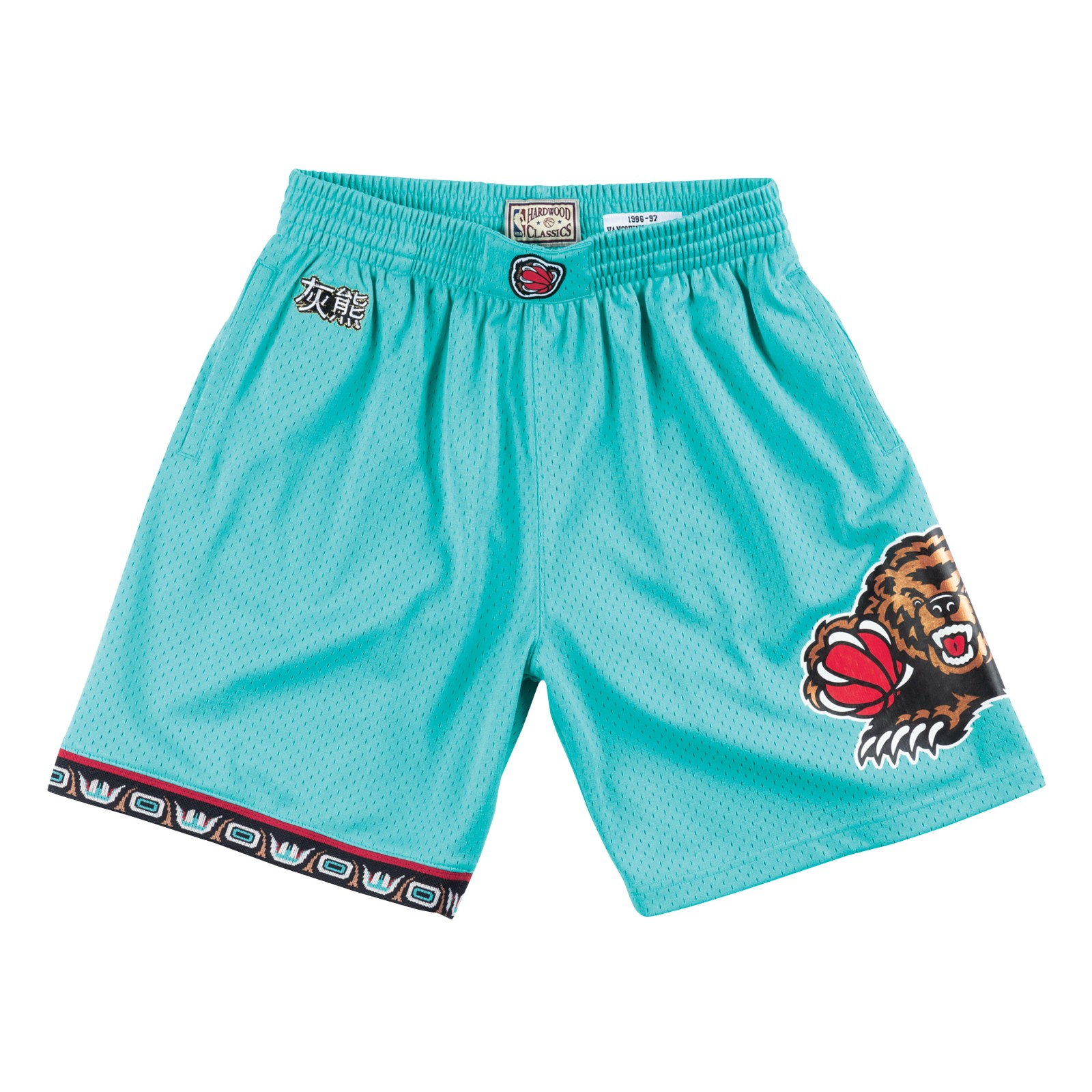 66a6014ad3 Vancouver Grizzlies NBA Men's Mitchell & Ness 1998-99 Chinese New Year CNY  Teal Swingman Shorts