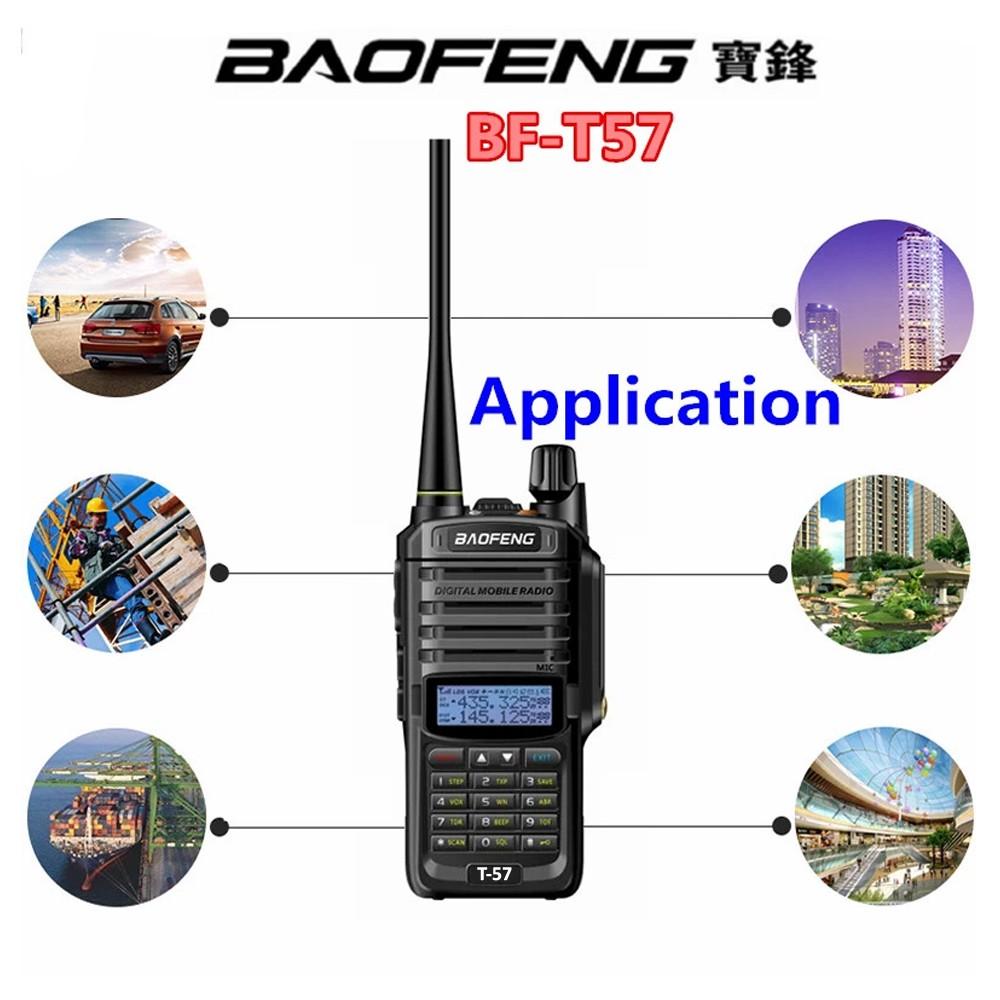 baofeng T57